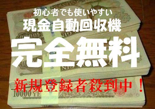 potatolove20032003-img600x450-1168529104potatolove20032003-img600x450-1168355478okane2.jpg
